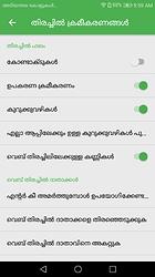 Screenshot_20210221-095953
