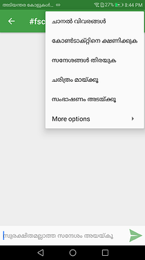 Screenshot_20210605-204447