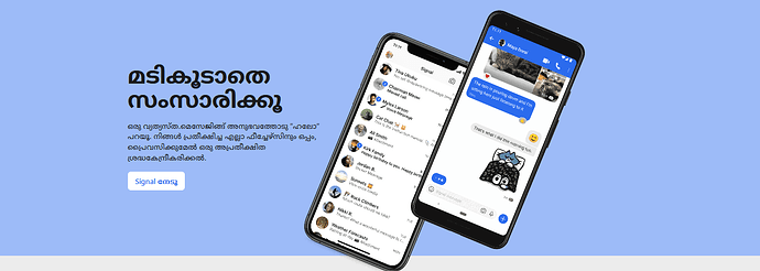 Screenshot_2021-02-15 Signal Messenger Speak Freely