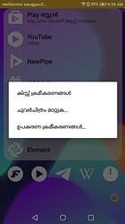 Screenshot_20210221-095929